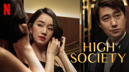 High Society Netflix Official Site High Society