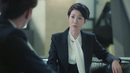 Seo i guk jung eun ji dating. Prisjämförelse online dating webbplatser.